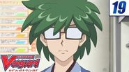Remind 19 Cardfight!! Vanguard Official Animation - Vanguard Abnormality