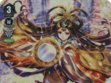 CEO Amaterasu (V Series)