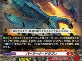 Berserk Dragon (D Series)