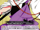 Iwatooshi (D Series)