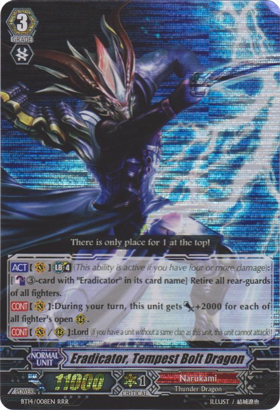 Eradicator, Tempest Bolt Dragon