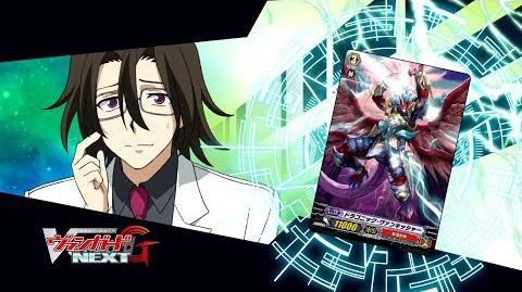 Sub_TURN_36_Cardfight!!_Vanguard_G_NEXT_Official_Animation_-_Fukuhara's_Choice
