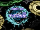 Episode 168: Naoki's Fist