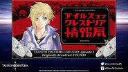 TALES OF CRESTORIA CHANNEL 2 English Subs