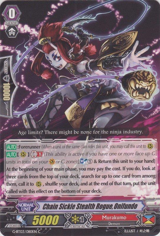 Chain Sickle Stealth Rogue, Onifundo
