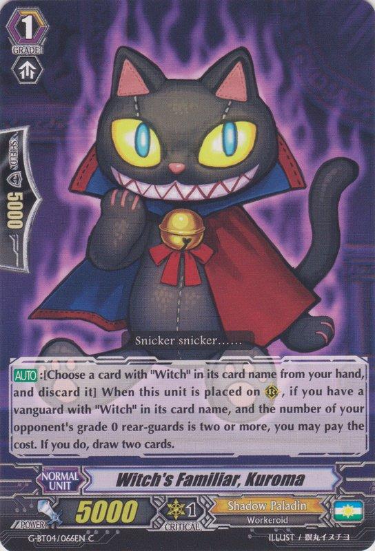 Witch's Familiar, Kuroma