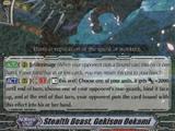 Stealth Beast, Gekisou Ookami