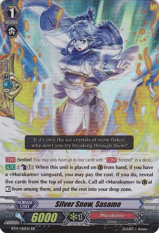 Silver Snow, Sasame