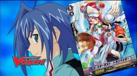 Episode 3 Official Cardfight!! Vanguard 1st Season