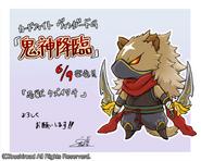Stealth Beast, Uzuitachi (Extra)