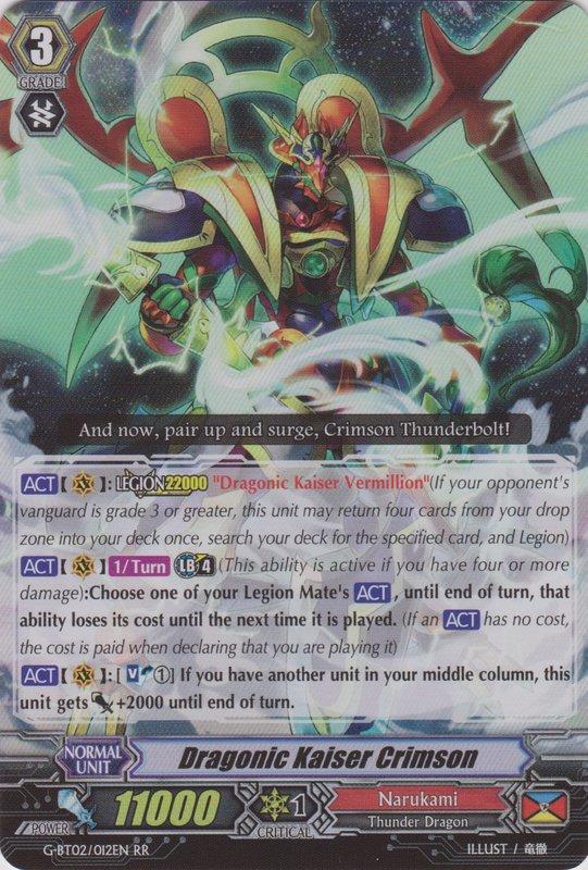 Dragonic Kaiser Crimson