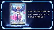 CV-V-EpisodeEndcard-Solidify Celestial, Zerachiel-3