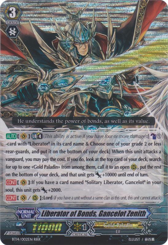 Liberator of Bonds, Gancelot Zenith