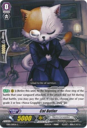Cat Butler