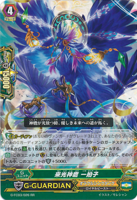 G-FC03-026-RR.png
