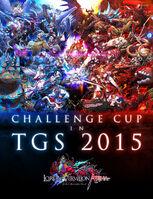 LoVA TGS2015 visual