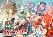 Battle Sister, Polvoron with 三登いつき's other units (Extra-10th Anniversary)