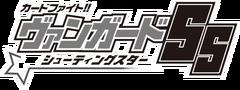 CV-SS-Logo.png