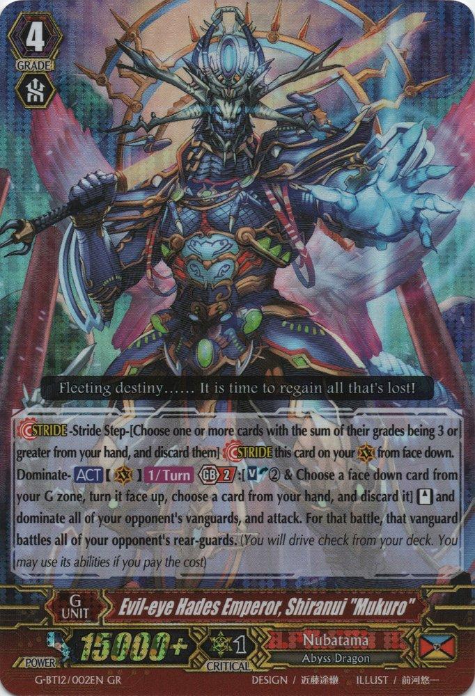 "Evil-eye Hades Emperor, Shiranui ""Mukuro"""