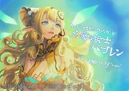 Knight of Reverberation, Hafren (Extra)