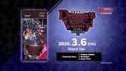 Cardfight!! Vanguard Extra Booster 12 Team Dragon's Vanity!
