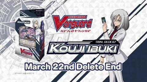Cardfight!! Vanguard Trial Deck 07 Kouji Ibuki