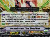 Incandescent Lion, Blond Ezel (V Series)
