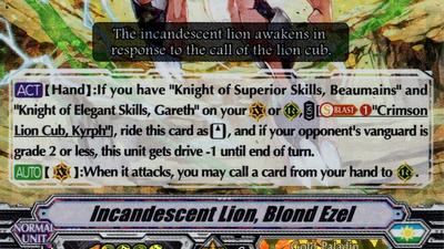 Imaginary Gift Accel 2-1x Incandescent Lion Blond Ezel