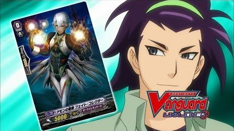 Episode_133_Cardfight!!_Vanguard_Official_Animation