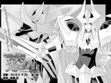 Cardfight!! Vanguard Gaiden: Shining Swordsman