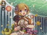 Orient-PR♥ISM, Karina