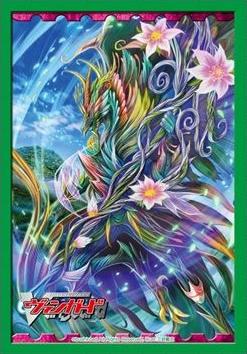 Jewel Knights Lead Salome Vanguard G Bushiroad Sleeve Collection Mini Vol.259 Fight Card