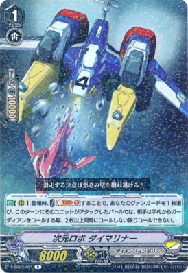 V-EB02-021-R.png