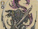 Knight of Purgatory, Skull Face