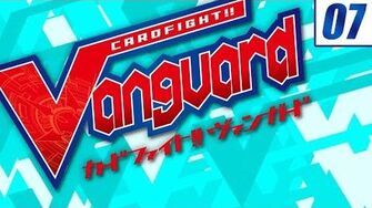 Sub_Dimension_7_Cardfight!!_Vanguard_Official_Animation_-_Greion's_Whisper