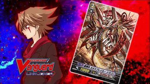 Episode_147_Cardfight!!_Vanguard_Official_Animation