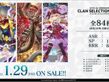 V Special Series 09: CLAN SELECTION PLUS Vol.1