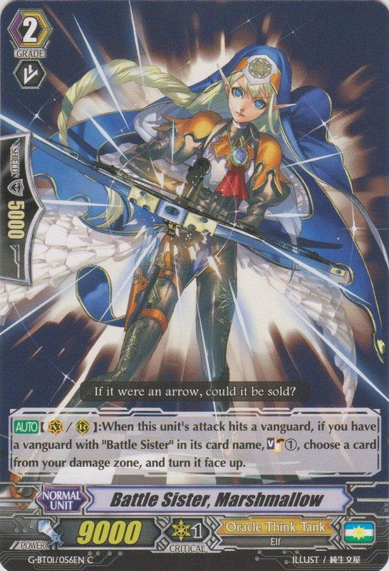 Battle Sister, Marshmallow
