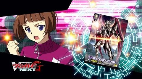 Sub_TURN_12_Cardfight!!_Vanguard_G_NEXT_Official_Animation_-_The_Last_Chance