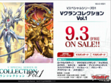 V Special Series 01: V CLAN COLLECTION Vol.1