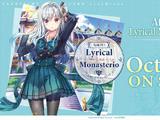 D Lyrical Trial Deck 01: Ahoy! Lyrical Monasterio!