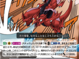 """Dragonic Overlord """"The TurnAbout"""""""