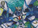 Blue Storm Wave Dragon, Tetra-burst Dragon