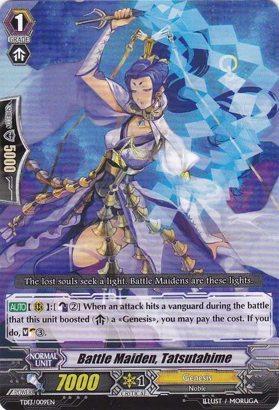 Battle Maiden, Tatsutahime