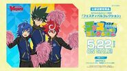 【CM】 公認店舗限定商品 「フェスティバルコレクション」スペシャルシリーズ第5弾 VG-V-SS05