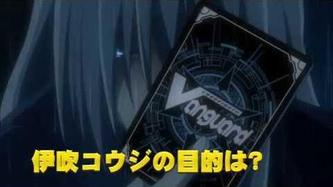 『劇場版カードファイト!! ヴァンガード』 ネオンメサイア ロングPV