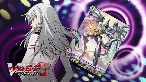 Sub_Episode_22_Cardfight!!_Vanguard_G_GIRS_Crisis_Official_Animation
