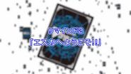 CV-VR-Episode2