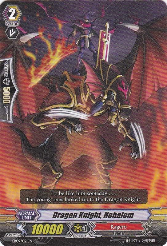 Dragon Knight, Nehalem