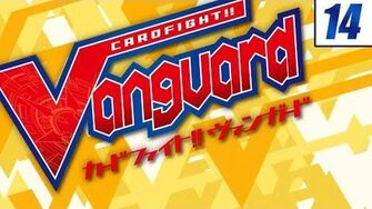 Sub_Dimension_14_Cardfight!!_Vanguard_Official_Animation_-_Welcome_to_the_CF_Club